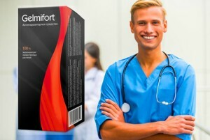 gelmifort remedy for parasites
